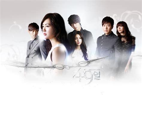 download film korea terbaru kim woo bin foto pemain 49 days hariswae