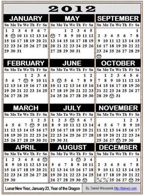 wallet size 2016 printable calendar calendar template 2016