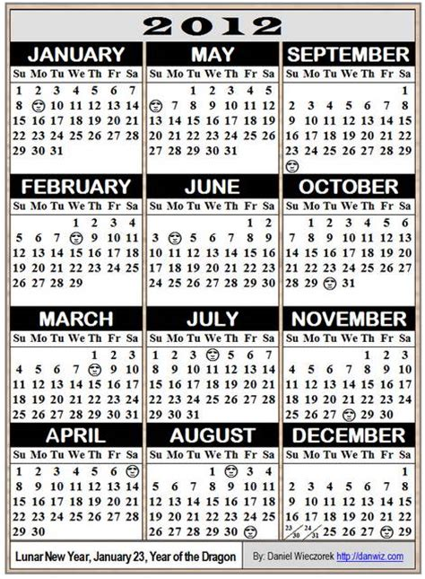 Wallet Size Calendar Template wallet size 2016 printable calendar calendar template 2016