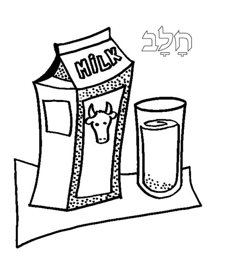 milk coloring pages