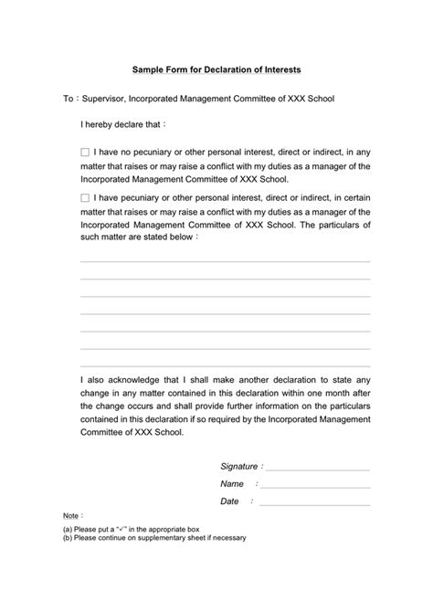conflict of interest declaration template sle school form for declaration of interests in word