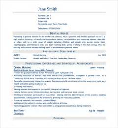 Dental Cv Template by Sle Cv Template 8 Free Documents In