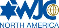 world jewish congress american section communities world jewish congress