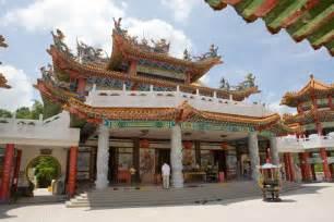 Buddhist Temple Buddhist Temple Kl Kuala Lumpur Malaysia Pictures