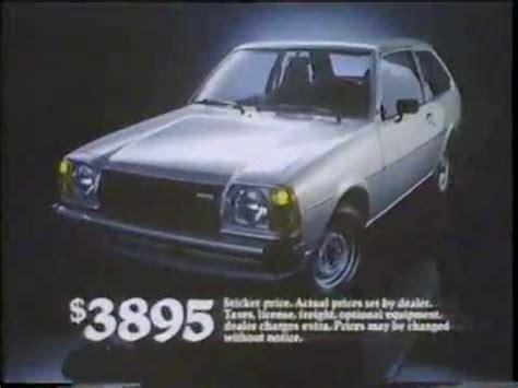 1979 mazda glc 1979 mazda glc commercial
