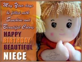 Birthday cards for niece print free at blue mountain ak imgag com