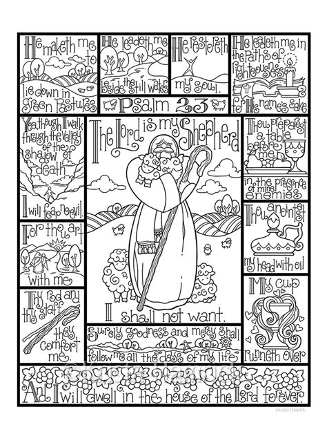 psalm 23 coloring page in three sizes 8 5x11 8x10 suitable