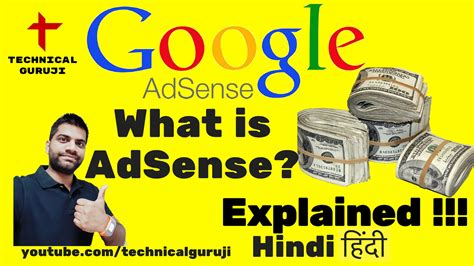 adsense in hindi 1510556328 maxresdefault jpg course learn by watching