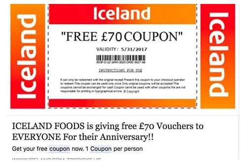 uk coupons and vouchers