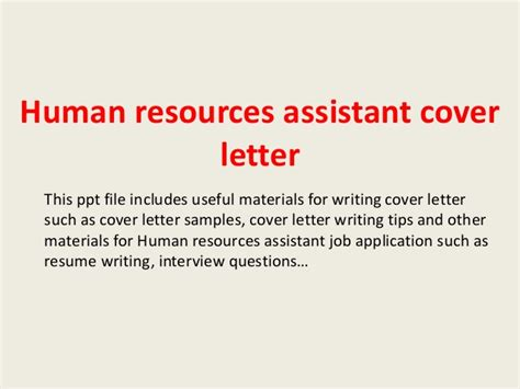 human resource assistant cover letter human resources assistant cover letter