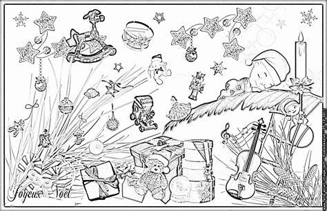 Coloriage Noel 2011 Reve D Enfant 224 Imprimer Pour Les