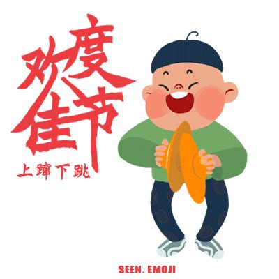 chinese new year gif(羊年吉福) on behance