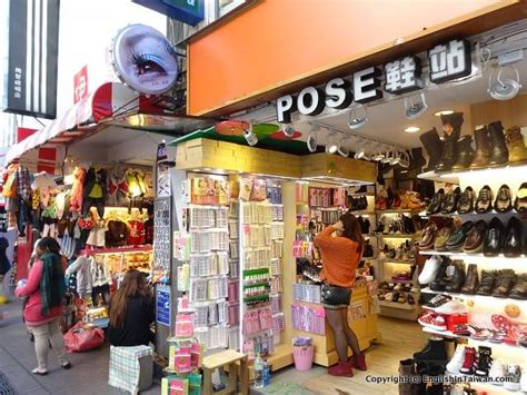Souvenir Tempelan Magnet Taipe City Taiwan ximending shopping area taipei city西門町