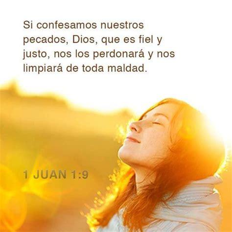imagenes de dios justo si confesamos nuestros pecados dios que es fiel y justo
