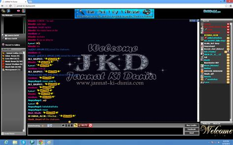 voice chat rooms www jannat ki dunia voice chatroom by kindiykhan on deviantart