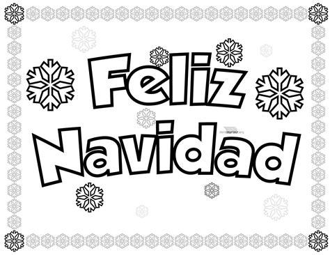 imagenes de navidad sin letras dibujos de feliz navidad para colorear e imprimir