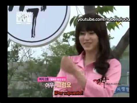 kyuhyun vestido de arbol youtube eng pretty girl kyuhyun youtube