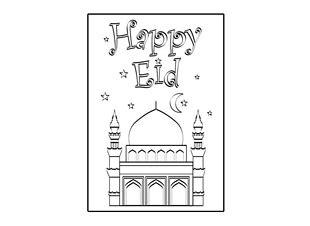 eid greeting card happy eid ichild