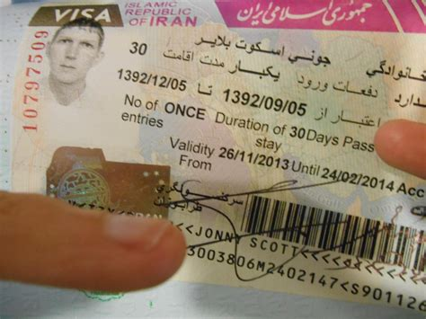 How To Get A Visa - how to get an iran visa in trabzon turkey