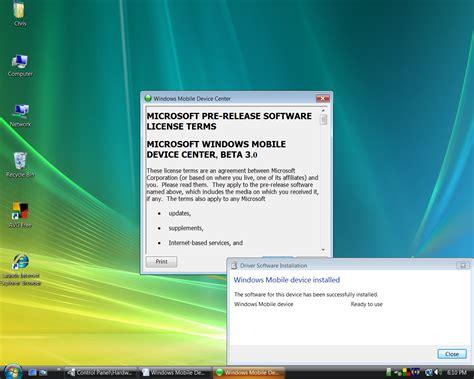 windows mobile device center 64 bit wmdc for windows 7 64 bit