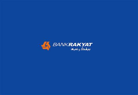 housing loan bank rakyat bank rakyat sasar kelulusan pembiayaan rm22b tahun ini