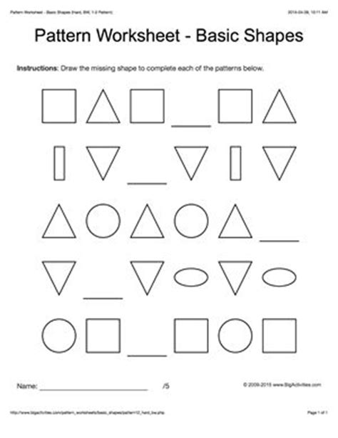 pattern games for middle school 17 best images about pattern worksheets on pinterest the