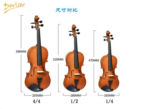 Handmade Violins For Sale - china cheap handmade 1 4 2 4 4 4 violin for sale view