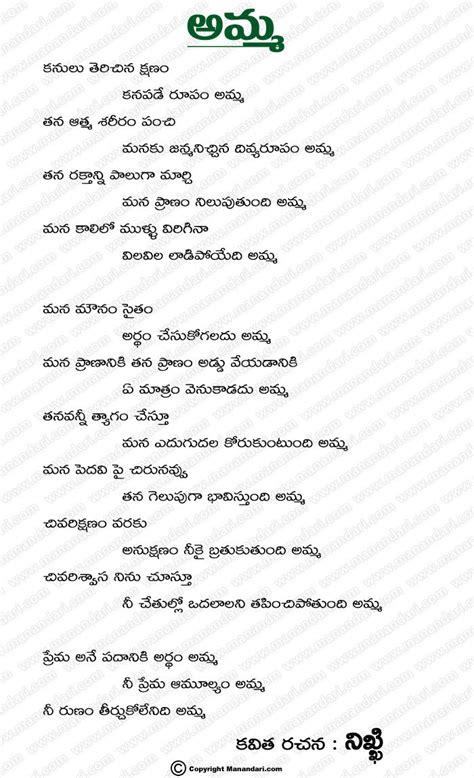 Physics Essay Writing Site by Telugu Essays Websites Canteach P E