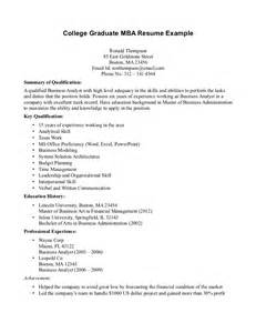 Sle Resume For College Graduate With No Experience by College Graduate Resume No Experience