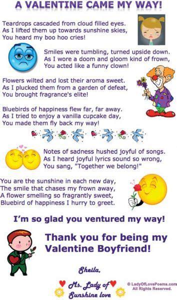valentines poem for my boyfriend øªø ø øªø øªø valentines poem for boyfriend â to
