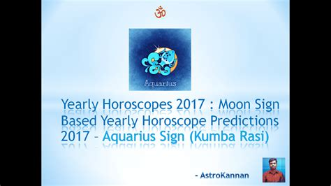 yearly horoscopes 2017 aquarius sign new year rasi