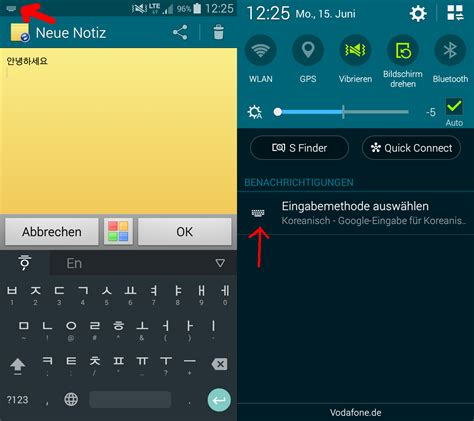 keyboard for android how to install korean hangul keyboard on windows android