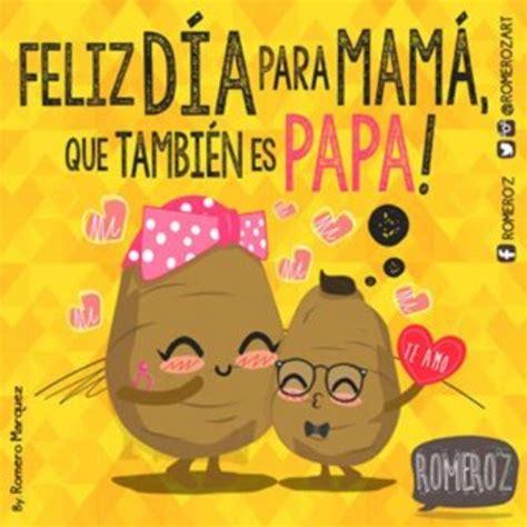 feliz dia del padre para mama yo tengo mi mama papa feliz dia del padre mami bella