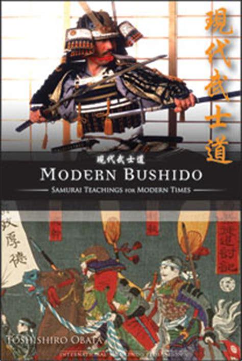 chiura obata an american modern books shinkendo japanese swordsmanship