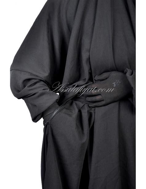 Order Pak Bayu By Ar Parfum jilbab algerien quot assalafiyat quot assalafiyat