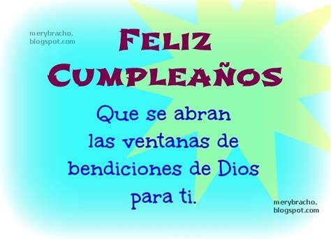 imagenes de cumpleaños con mensajes cristianos mensajes cristianos para felicitar cumplea 241 os con im 225 genes