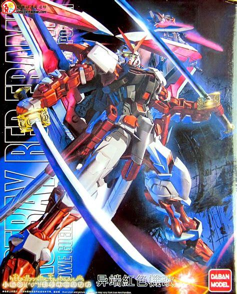 Gundam Daban Mg Astray Frame k2t gundam shop