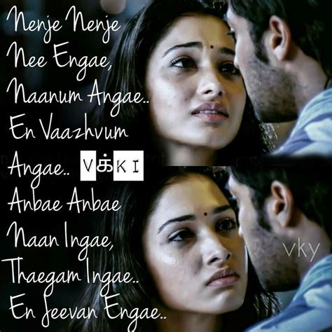 tamil movie song quotes images 17 best images about quotes on pinterest songs tamil