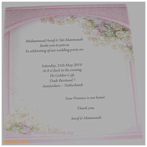Wedding Invitation Card Messages For Friends by Wedding Invitation Wording For Friends From In India