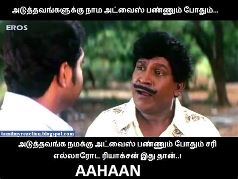 tamil actor funny quote my reaction in tamil vadivelu aahaan reaction tamil