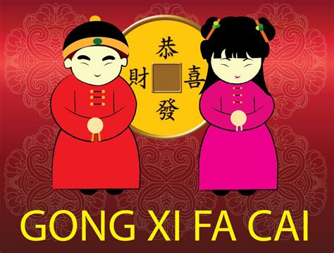 gong xi fa chai happy new year our lovely world