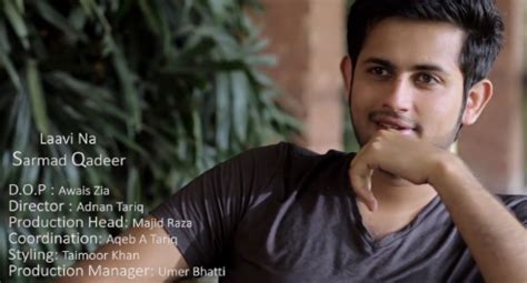 lavi naa by sarmad qadeer watch official video | the