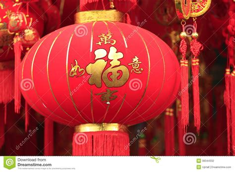 meanin of chinese lanterns at new years best 28 new year lanterns meaning new year lanterns meaning 28 images new year lanterns