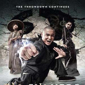 filme schauen nobody s fool tai chi hero film 2012 filmstarts de