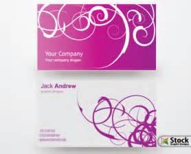 pics photos free business card templates download