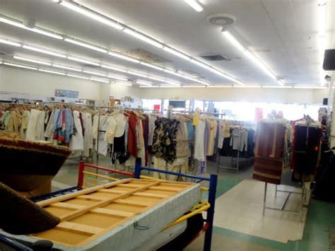 L Stores Denver by St Vincent De Paul Stores Thrift Stores Denver Co Yelp