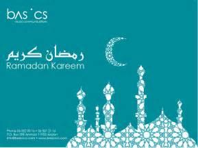 corporate ramadan greeting cards the identity chef