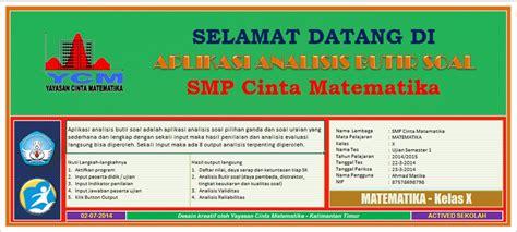 format analisis butir soal ipa smp aplikasi analisis butir soal republik cinta matematika