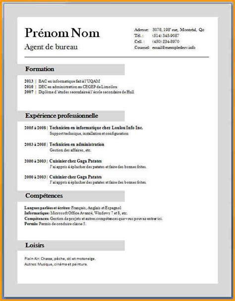 Modele De Lettre Word Gratuit 11 Mod 232 Le De Cv Gratuit Word Lettre Administrative
