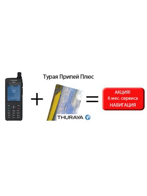 Thuraya Xt Pro Dual thuraya xt pro dual